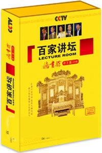 《世界十大文学名著》 - 香儿 - xianger